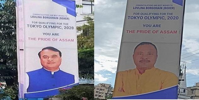 Assam CM Himanta Biswa Sarma, minister Bimal Bora trolled on social media for 'self-promotion' 1