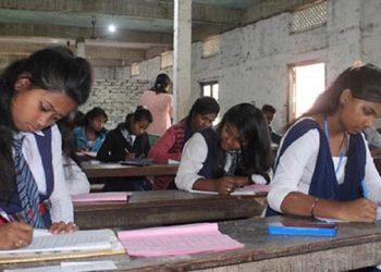 HSLC examination school exam examination