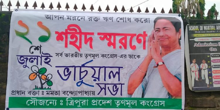 West Bengal CM Mamata Banerjee to address Tripura TMC workers on July 21, giant screens installed across state 1