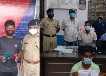 RPF of NF Railway arrests