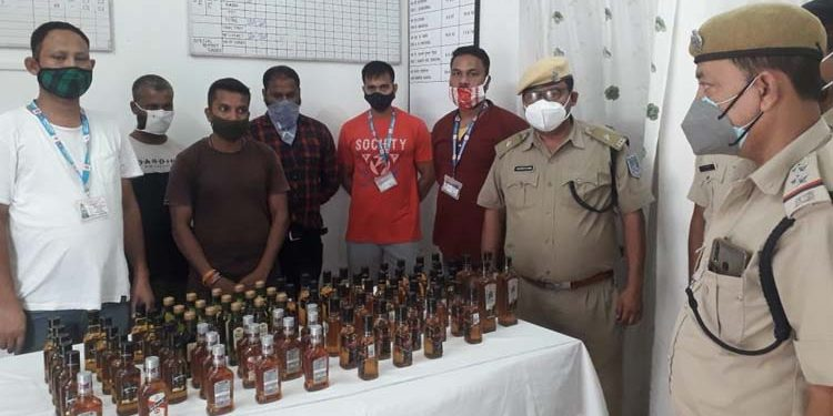 NFR recovers liquor