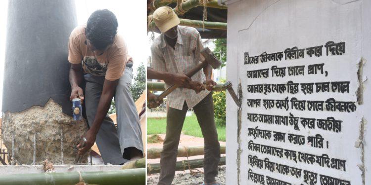 Tripura: Bangladesh intellectuals urge Indian authorities to restore 1971 Liberation War memorials in Agartala 1