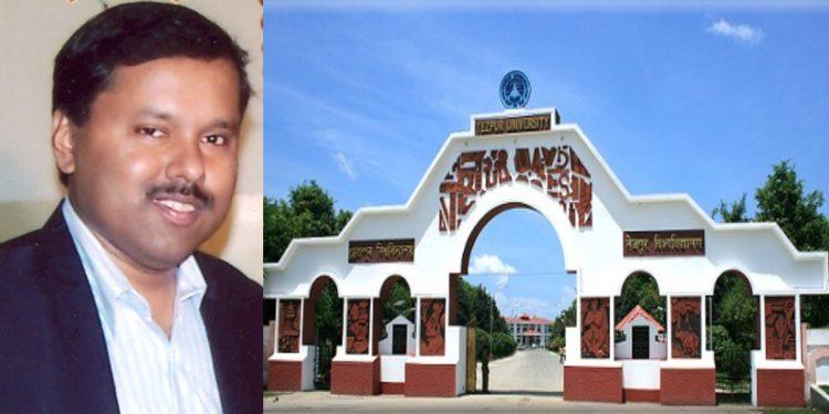Tezpur University faculty awarded prestigious Visitor's Award for technology development 1