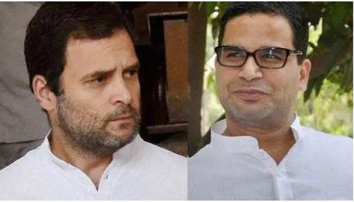 Poll strategist Prashant Kishor meets Rahul Gandhi, discusses Punjab polls 1