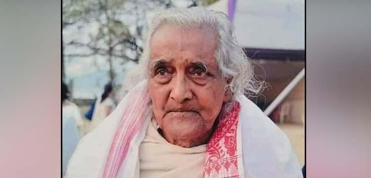 Hare Krishna Deb Mahanta