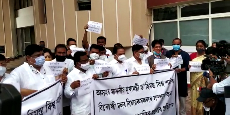 'Save Democracy' sloganeering reverberates Assam Assembly as opposition MLAs stage protest 1