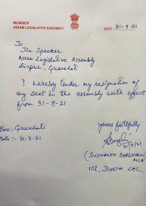 Assam's Congress MLA Sushanta Borgohain submits resignation letter to Assembly Speaker 5