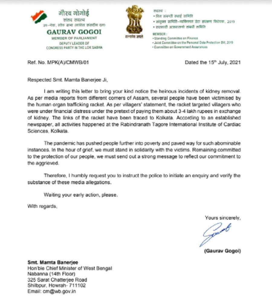 Probe Kolkata Hospital's 'involvement' in human organs trafficking: Assam Congress MP Gaurav Gogoi urges West Bengal CM 5