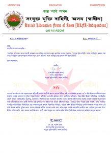 Assam: ULFA(I) terms Oil India's recruitment policy as 'biased' 4