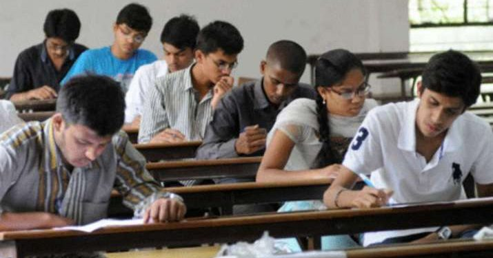 Assam CEE 2021 exam to be held on August 29 1