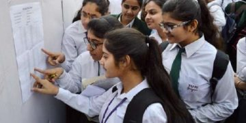 Assam higher secondary council to announce HS final exam result tomorrow: Here are the steps to check results 16