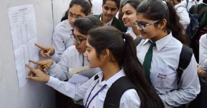 Assam Class 12 (HS) results 2021 declared, 98.93% in Arts, 99.06% in Science and 99.57% in Commerce clear exams 1
