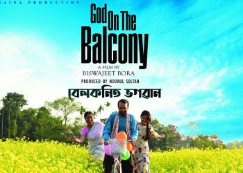 Assamese film 'God on the Balcony' bags three nominations at Indian Film Festival of Melbourne 4