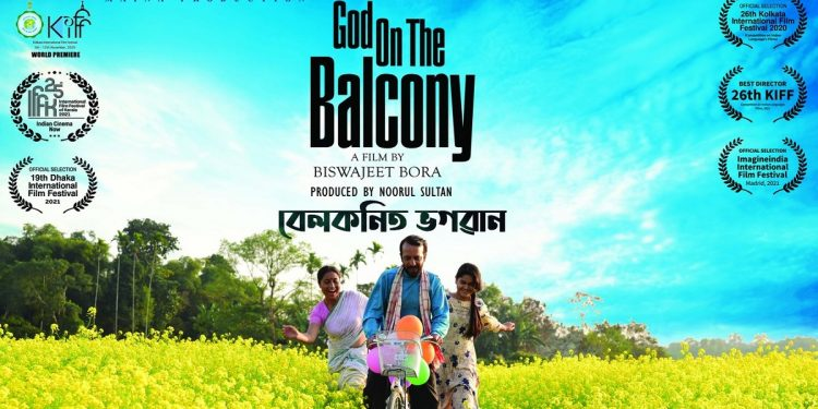 Assamese film 'God on the Balcony' bags three nominations at Indian Film Festival of Melbourne 1