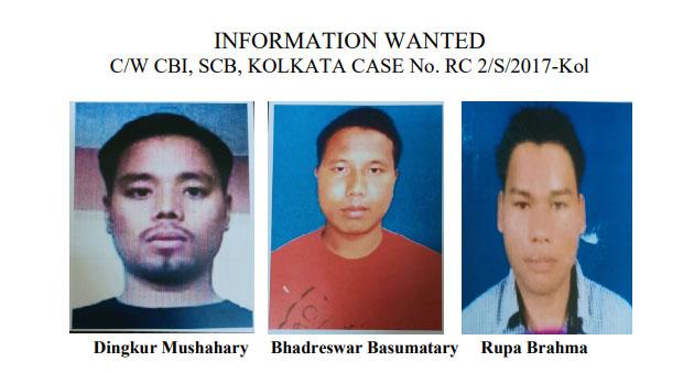 Assam: CBI releases images of ABMSU leader Lafikul Islam's killers, announces cash reward 1