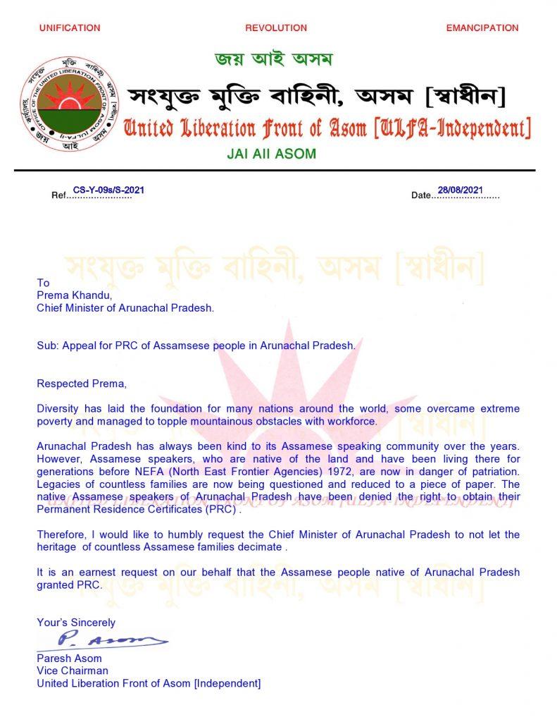 ULFA (I) seeks PRC for Arunachal's Assamese people, Paresh Baruah writes to CM Pema Khandu 5