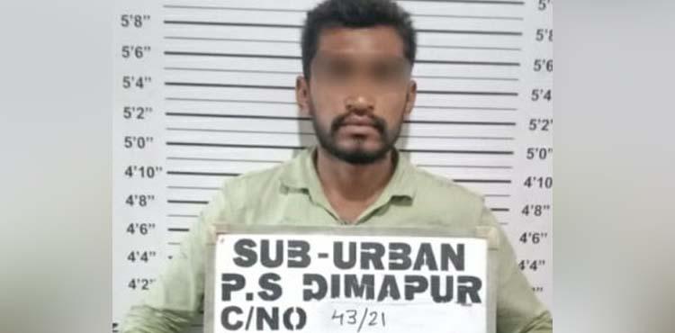 Accused Sunil Kumar