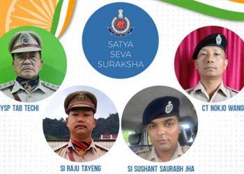 Arunachal Pradesh police