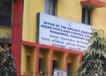 Assam AIDS