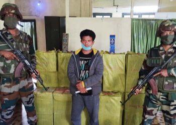 Assam Rifles operation