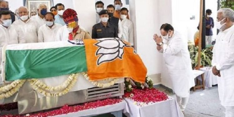 BJP faces flak for putting party flag over national flag at Kalyan Singh's prayer meet 1