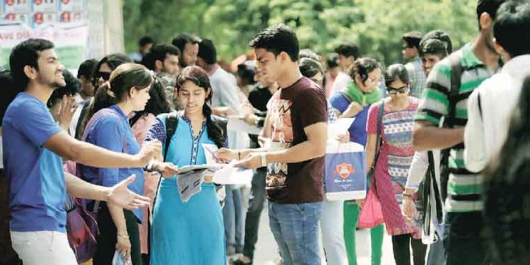 Assam government asks colleges to reserve 75% seats for AHSEC students 1