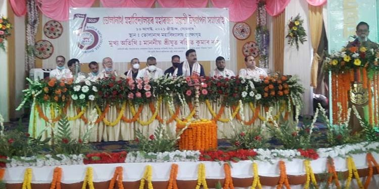 Bholanath College