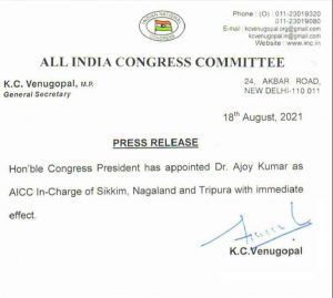 Congress president Sonia Gandhi appoints Ajoy Kumar as AICC in-charge of Sikkim, Nagaland, Tripura 3