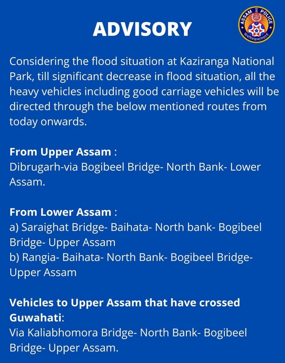 Assam floods: Over 150 forest camps in Kaziranga National Park reel under water 5