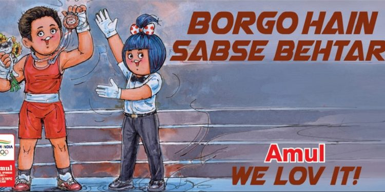 Amul congratulates Assam's Lovlina Borgohain with animated doodle after clinching bronze at Tokyo Olympics 1