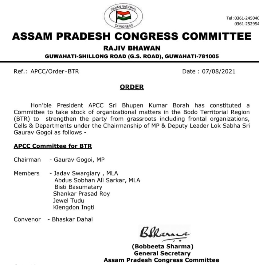Assam Congress constitutes committee to strengthen party's hold in Bodo Territorial Region 5