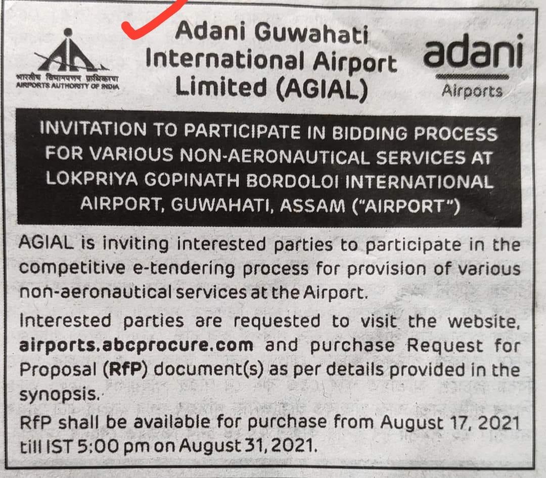 Adani removes Bharat Ratna Gopinath Bordoloi's name from Guwahati Airport! 5