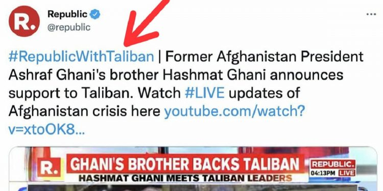 Republic TV 'supports' Taliban regime in Afghanistan? Will Arnab Goswami be booked under UAPA? 1