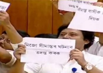 Assam: Opposition MLAs create ruckus in Assembly over border row with Mizoram 2