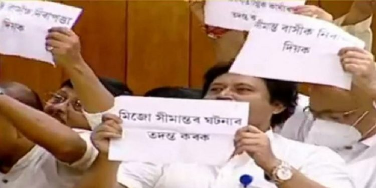 Assam: Opposition MLAs create ruckus in Assembly over border row with Mizoram 1