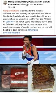 Assam: Free 'A slice of Gahoree' for Olympic medalist Lovlina Borgohain for five years 5