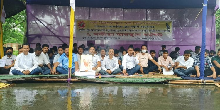 Assam: AASU stage protest near BCPL in Dibrugarh over various demands 1