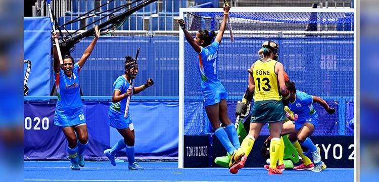 Indian women hokcey team
