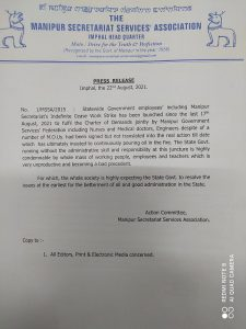 Manipur government employees continue to cease work 4