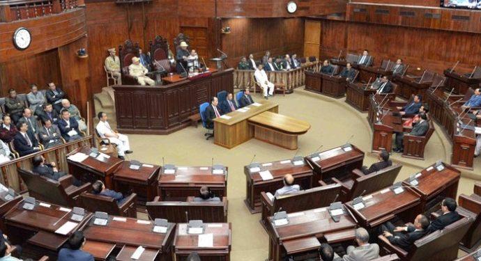 Mizoram assembly session from September 7 1