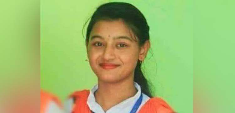 Nandita Saikia