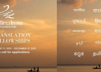 New India Foundation