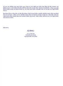 ULFA-I congratualtes Assam's first Olympic medallist Lovlina Borgohain 5