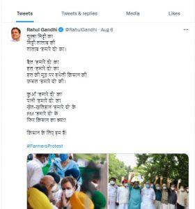 Rahul Gandhi twitter
