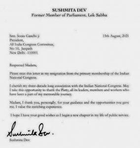 All India Mahila Congress president Sushmita Dev quits party, likely to meet Mamata Banerjee 4