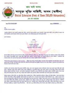 ULFA statement