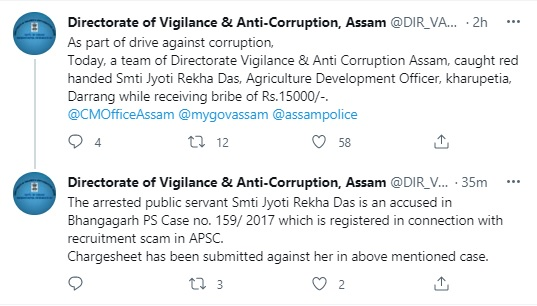 Assam: APSC recruitment scam 'accused' agriculture officer Jyoti Rekha Das arrested for taking bribe in Darrang 4
