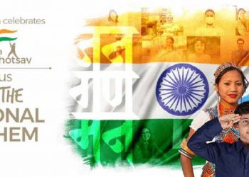 Independence Day: Government invites videos of people singing National Anthem 4
