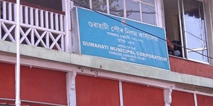 Assam: 40 Guwahati Municipal Corporation employees terminated 1