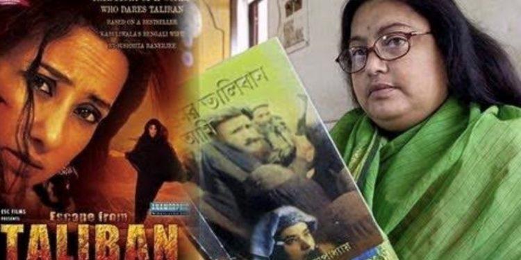 'Kabuliwalar Bangali Bou': A saga of protest against Taliban's brutality 1